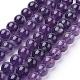 Natural Amethyst Beads StrandsUS-G-G099-8mm-1-1