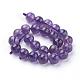 Natural Amethyst Beads StrandsUS-G-G099-8mm-1-2