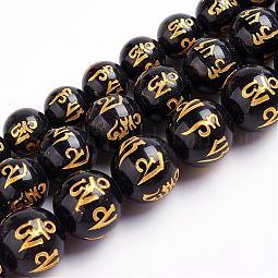 Natural Obsidian Beads Strands US-G-J359-02-12mm