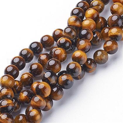 Gemstone Beads StrandsUS-GSR8MMC014-A-1